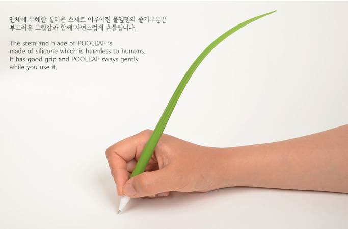 Pooleaf Pen2